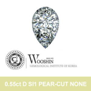 우신 0.55ct D SI1 PEAR CUT