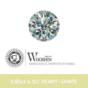 우신 0.86ct G SI2 Heart- Shape