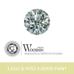 우신 1.01ct G VVS2 V.GOOD FAINT