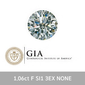 GIA 1.06ct F SI1 3EX NONE