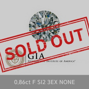 GIA 0.86ct F SI2 3EXCELLENT NONE 8부 천연 다이아몬드 나석